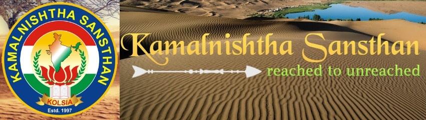Kamalnishtha Sansthan